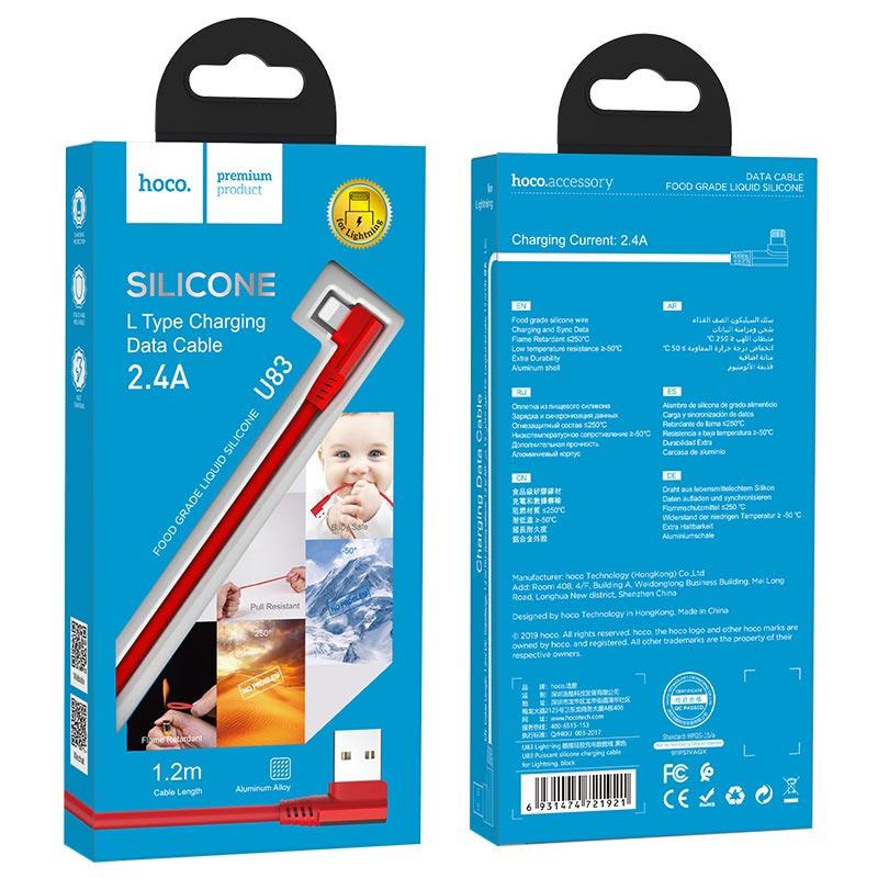 hoco u83 puissant зарядный дата кабель для lightning упаковка красный