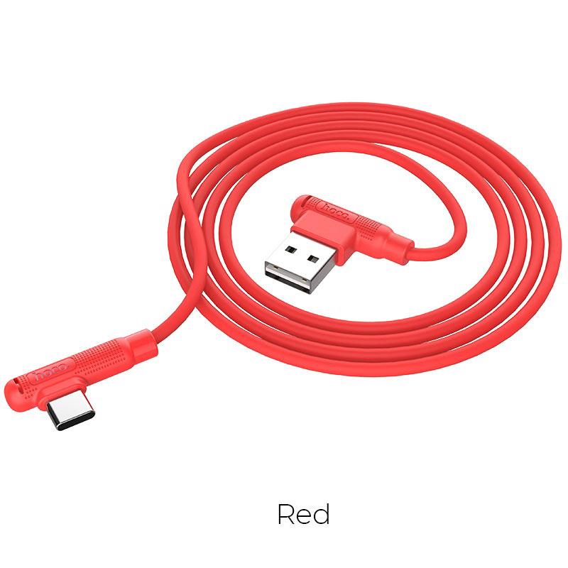 x46 type c red