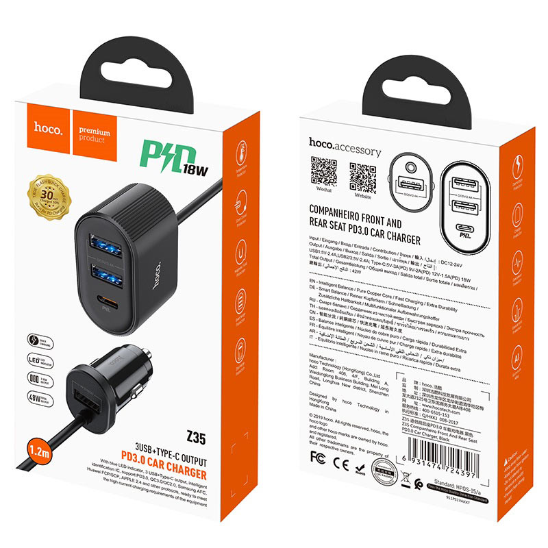 hoco z35 companheiro pd30 автомобильное зарядное устройство для переднего заднего сидений упаковка черный