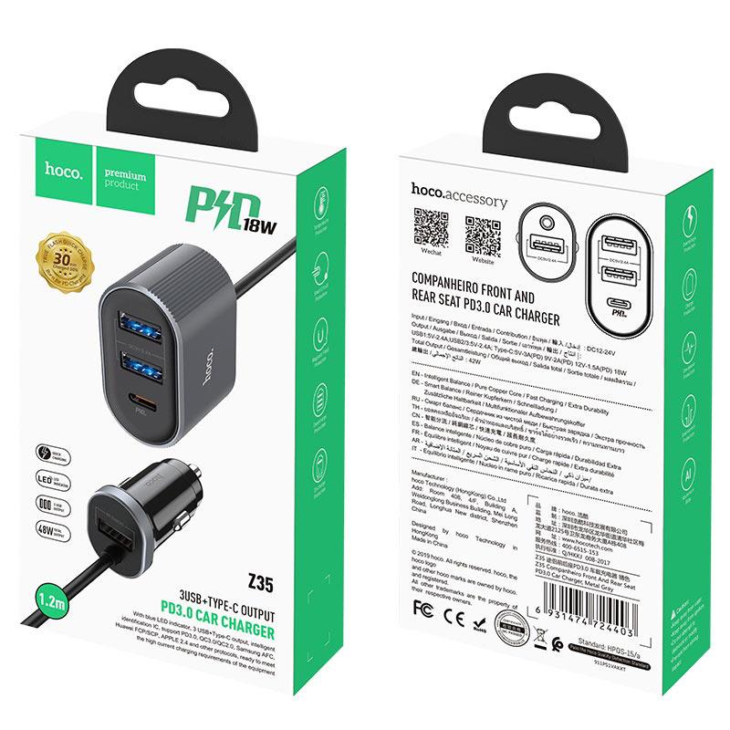 hoco z35 companheiro pd30 автомобильное зарядное устройство для переднего заднего сидений упаковка металлик