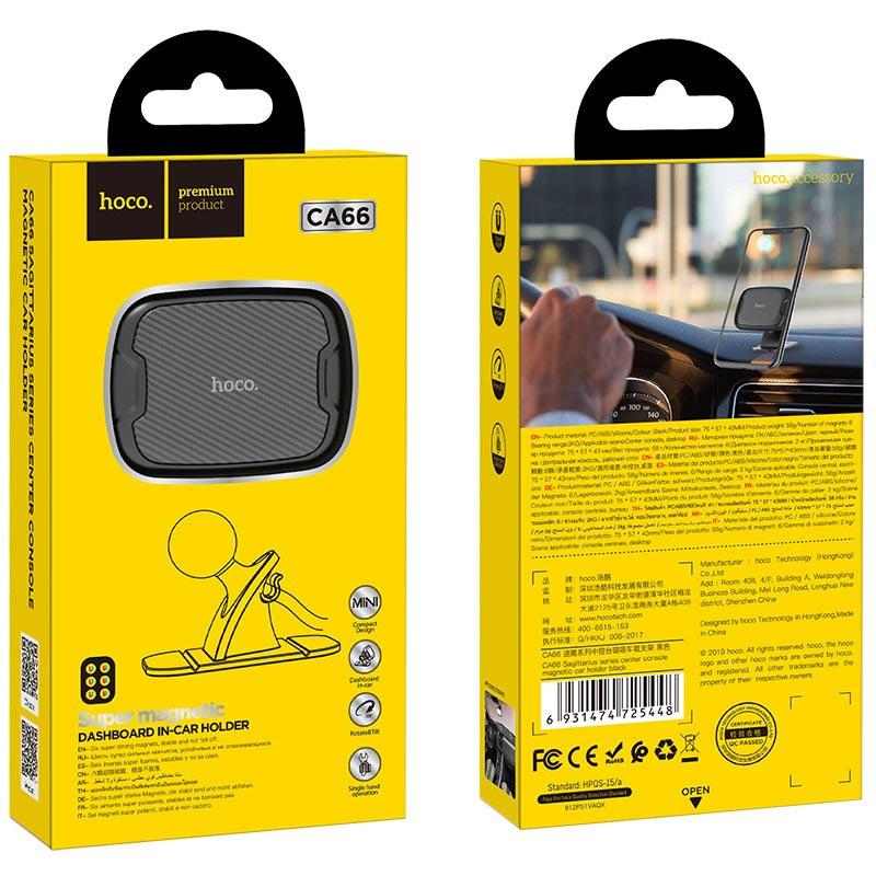 hoco ca66 sagittarius series center console magnetic car holder package