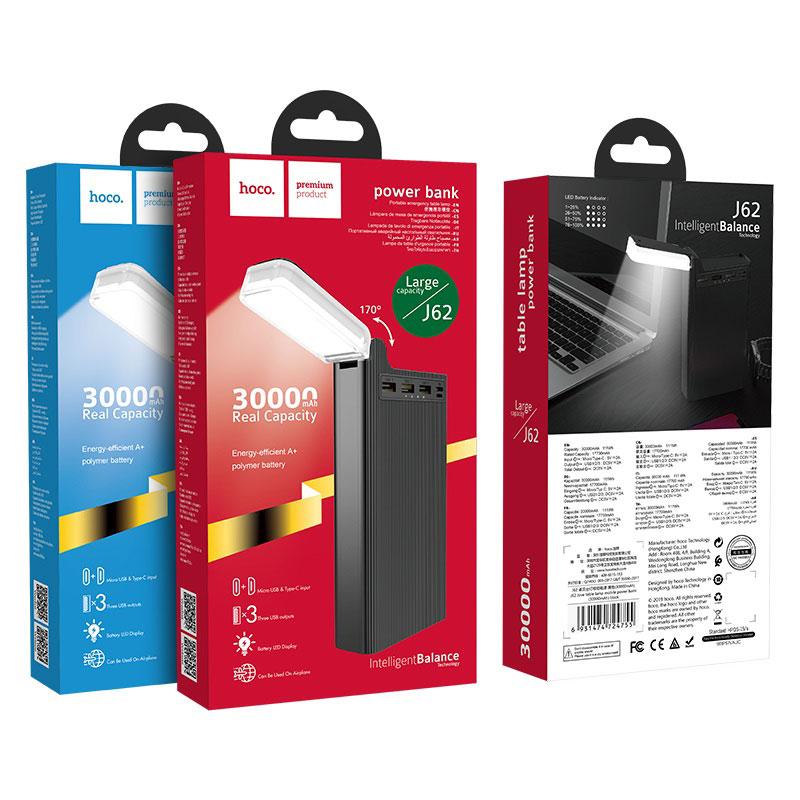 hoco j62 jove table lamp mobile power bank 30000mah packages