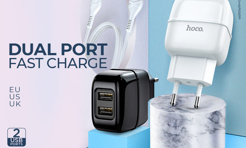 hoco news c77 highway dual port charger banner en
