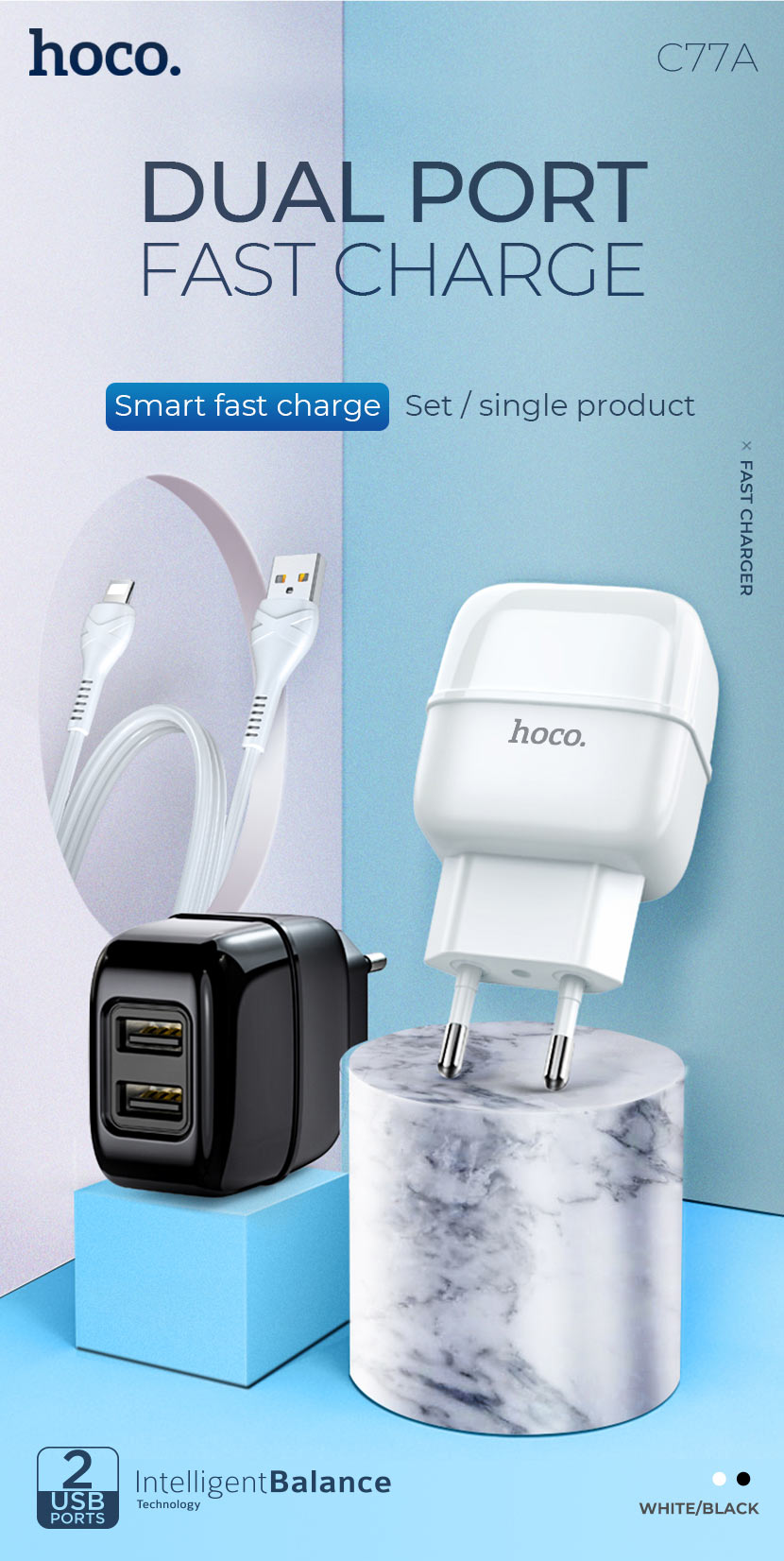 hoco news c77a highway dual port charger fast en