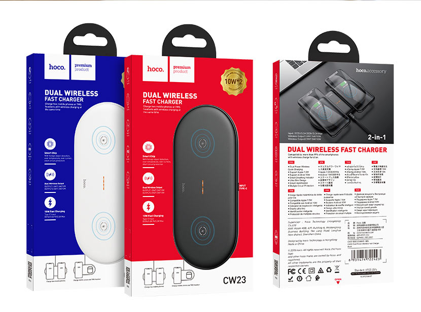 hoco news cw23 dual power wireless fast charger packages