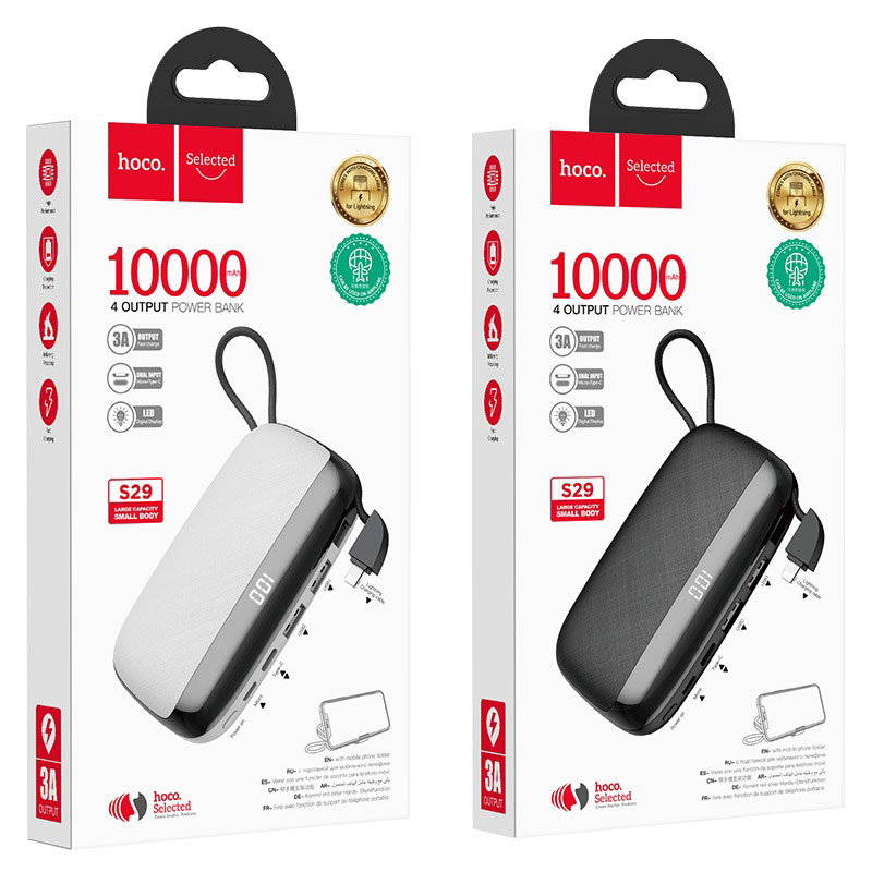 hoco selected s29 nimble mobile power bank for lightning 10000mah packages