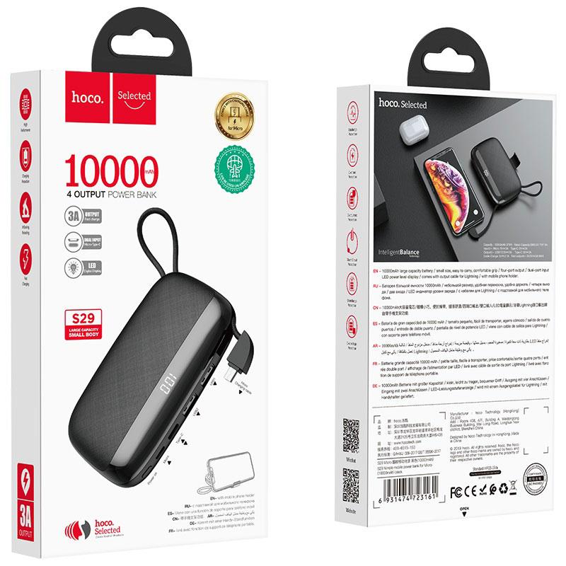 浩酷精选 s29 酷敏移动电源 micro usb 10000mah 包装面前背面 黑色