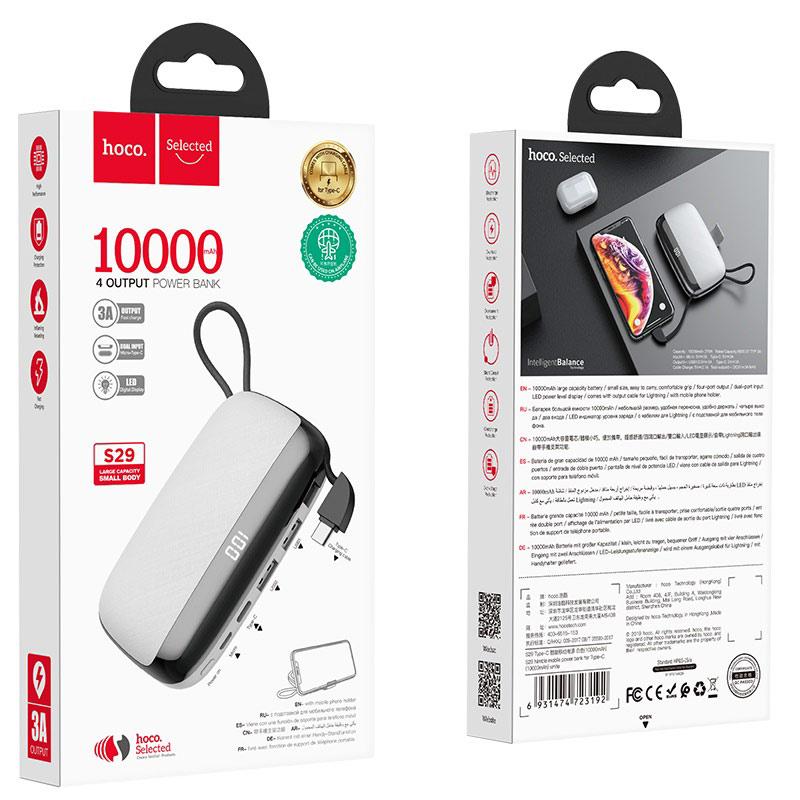 浩酷精选 s29 酷敏移动电源 type c 10000mah 包装面前背面 白色