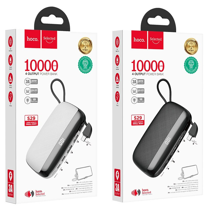 hoco selected s29 nimble mobile power bank for type c 10000mah packages