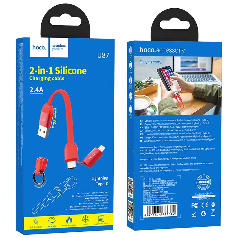 hoco u87 cool 2in1 silicone charging data cable for lightning type c 20cm package front back red