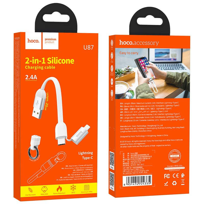 hoco u87 cool 2in1 silicone charging data cable for lightning type c 20cm package front back white