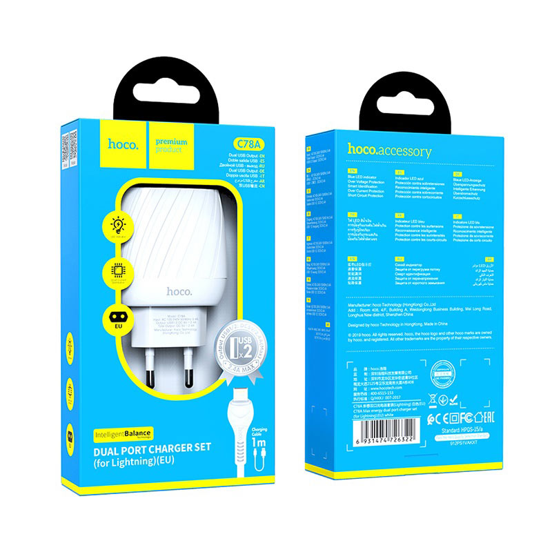 hoco c78a max energy зарядное устройство с двумя портами eu набор с кабелем lightning упаковка