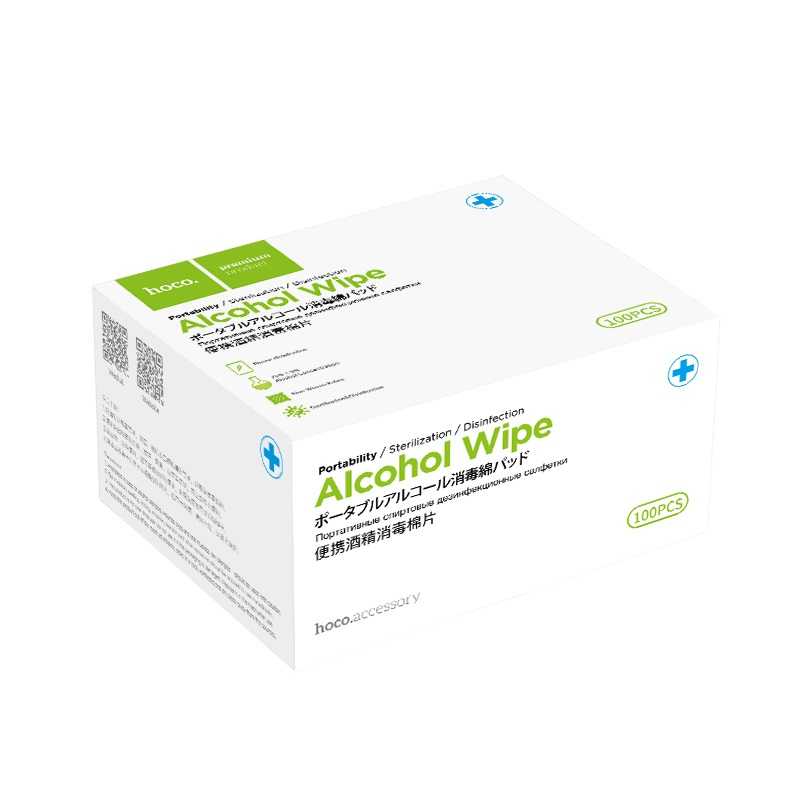 disinfective cotton wipes