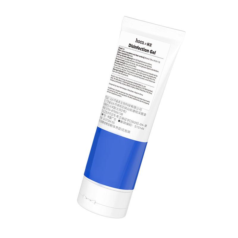 hoco inspiring disinfection gel 100ml back