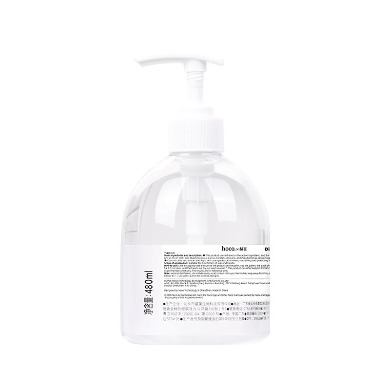 hoco inspiring disinfection gel 480ml back