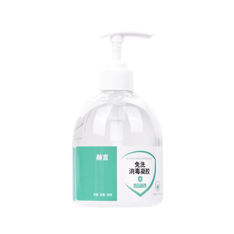 hoco inspiring disinfection gel 480ml front