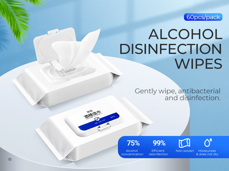 hoco inspiring disinfection wipes 60pcs banner en