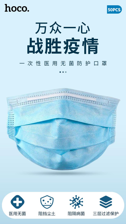 浩酷 新闻 一次性使用防护口罩 cn
