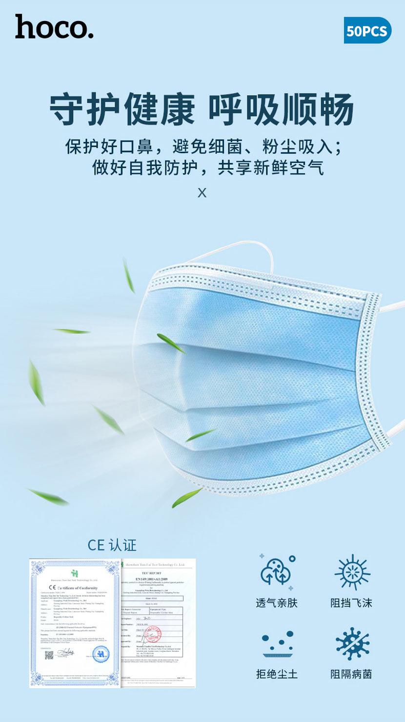 浩酷 新闻 一次性使用防护口罩 保护 cn