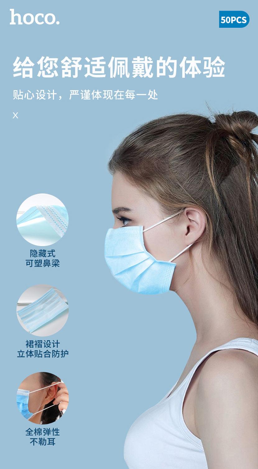 浩酷 新闻 一次性使用防护口罩 用 cn