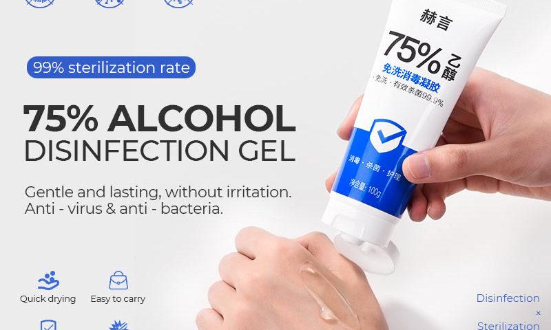 hoco news inspiring disinfection gel 100ml banner en