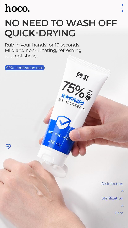 hoco news inspiring disinfection gel 100ml drying en