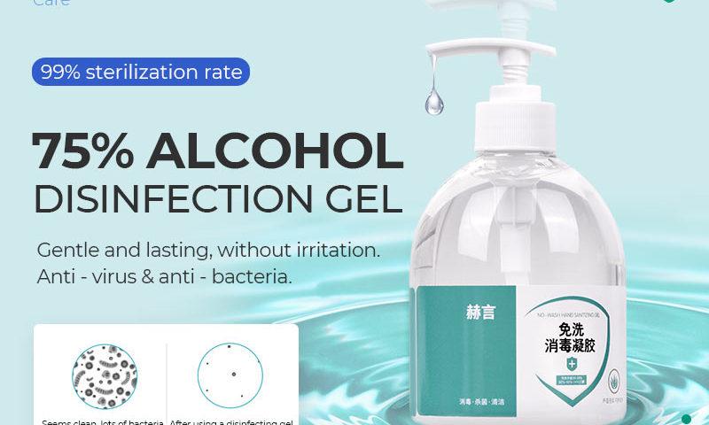 hoco news inspiring disinfection gel 480ml banner en
