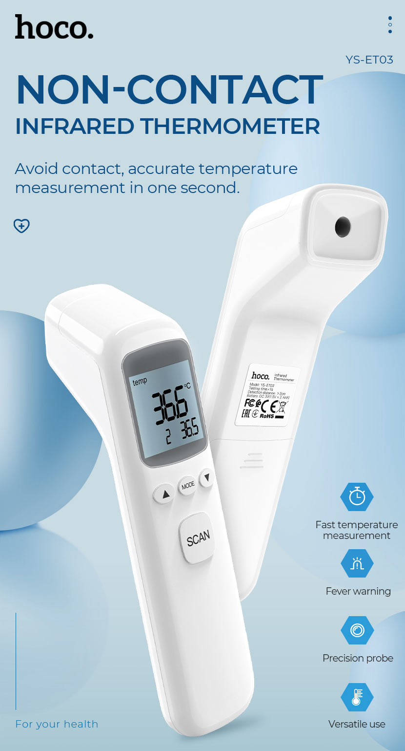 hoco news ys et03 non contact infrared thermometer in second en