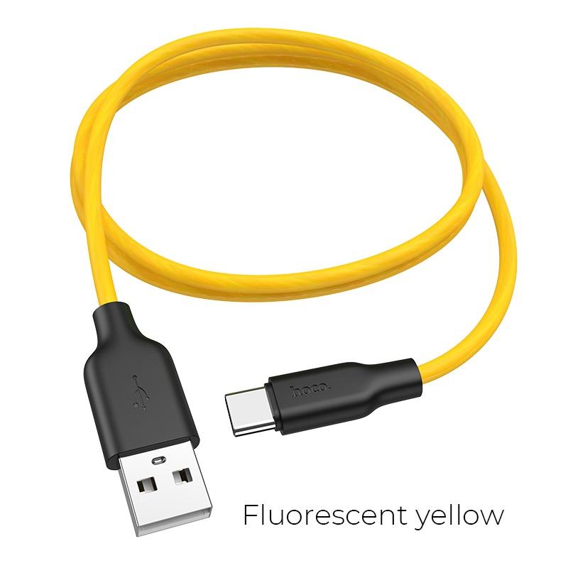 x21 plus fluorescent type c yellow