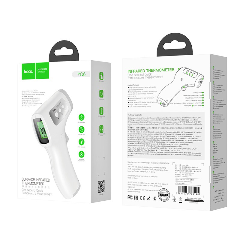 hoco yq6 infrared thermometer package