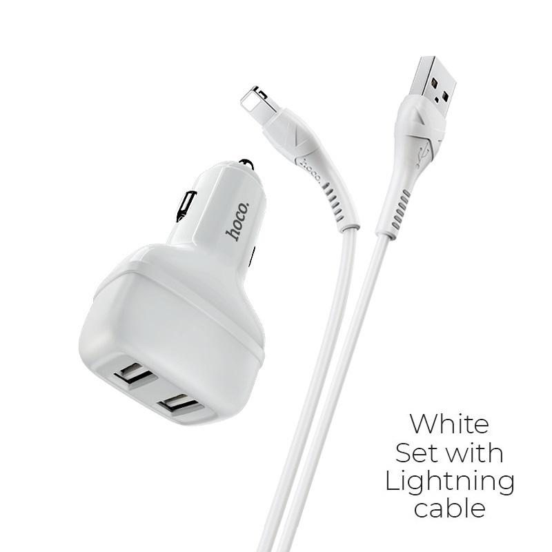 z36 lightning 白色