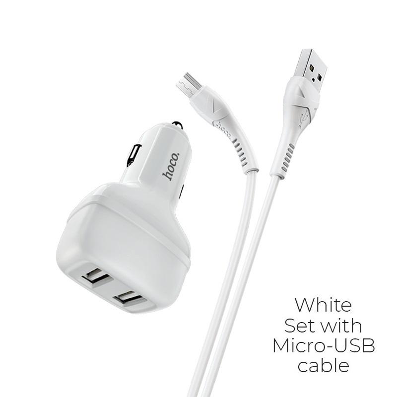 z36 micro usb 白色