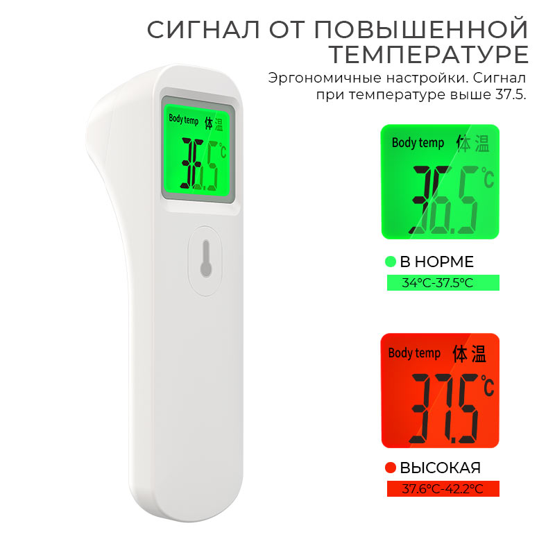 hoco fd 01md бесконтактный инфракрасный термометр сигнализация