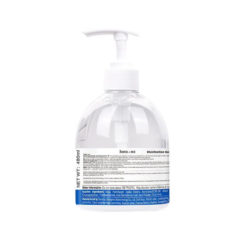 hoco inspiring disinfection gel 480ml back v2