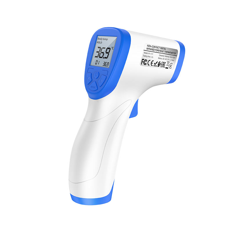 hoco ky 111 infrared forehead thermometer data