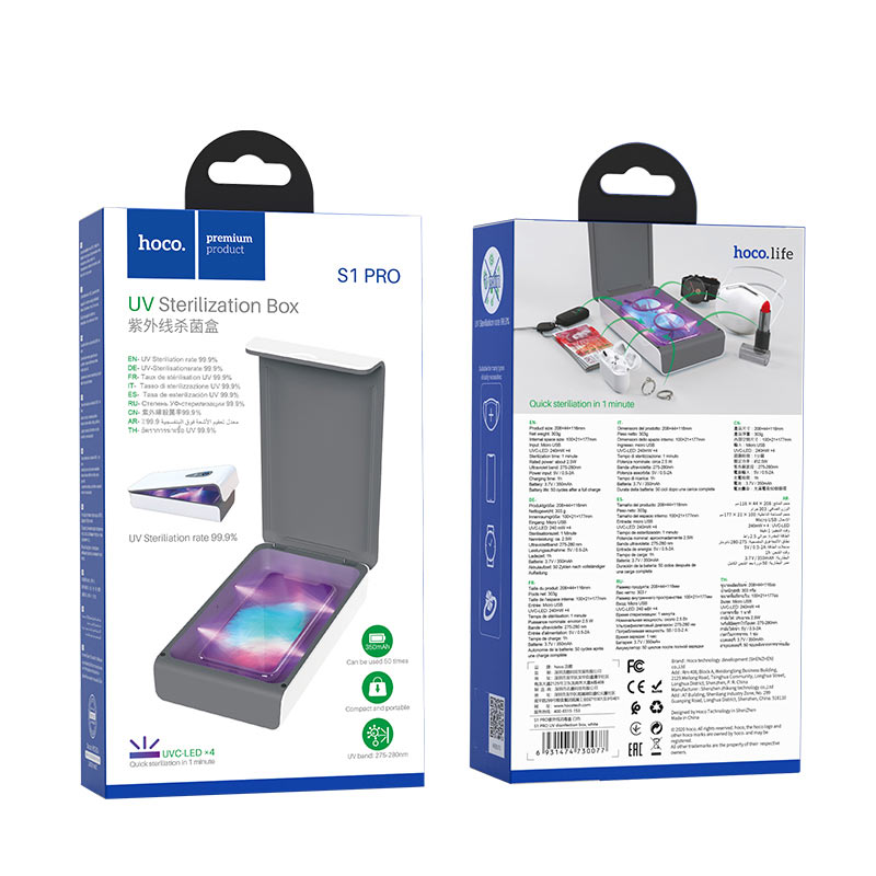 hoco s1 pro uv disinfection box packages