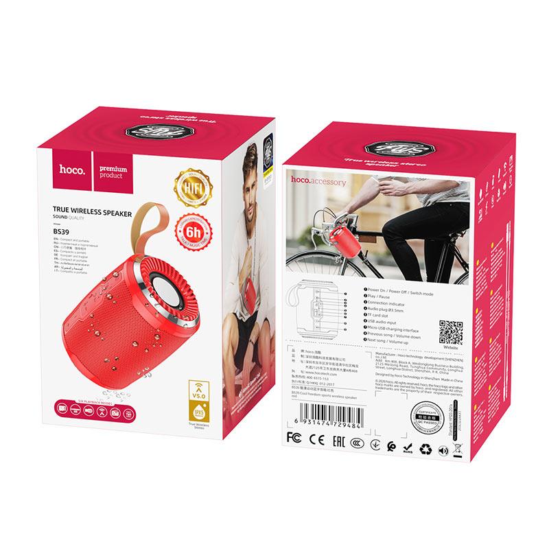 hoco bs39 cool freedom sports wireless speaker package