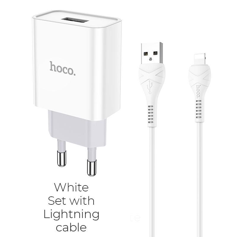 c81a lightning white