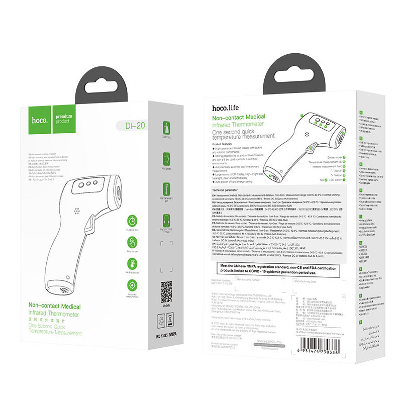 hoco di 20 non contact medical infrared thermometer package