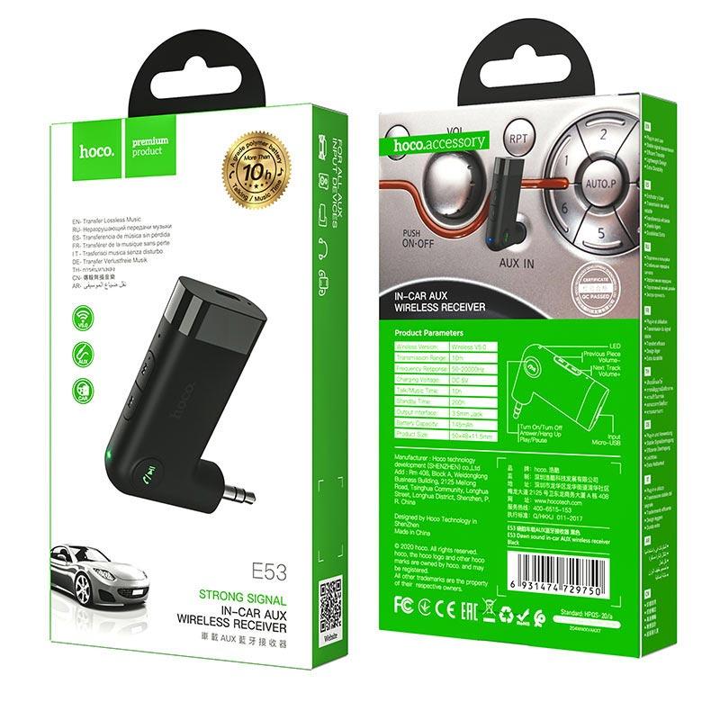 hoco e53 dawn sound автомобильный беспроводной приемник aux упаковка