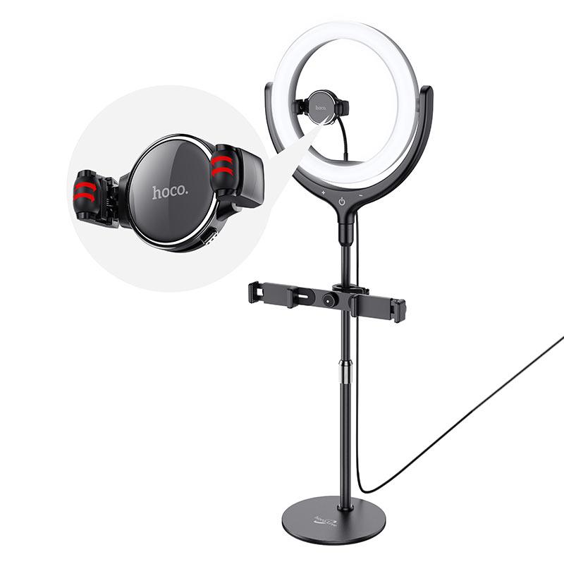 hoco lv01 rouge desktop fill light live broadcast stand central holder