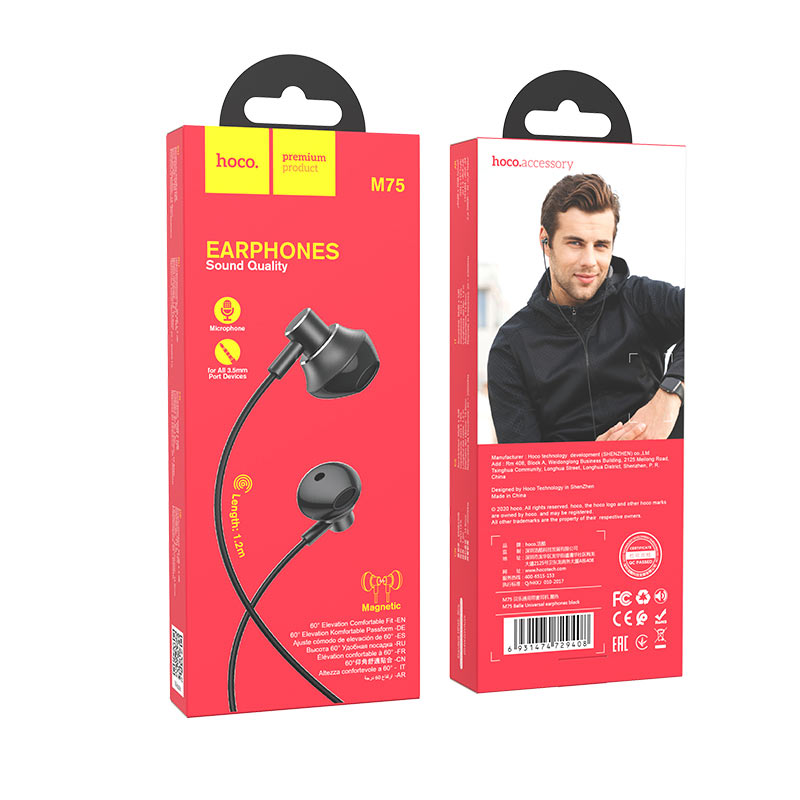 hoco m75 belle universal wired earphones with microphone package front back
