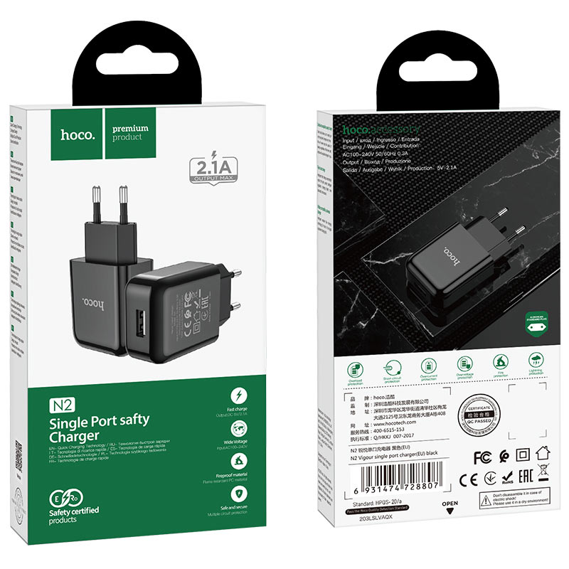 hoco n2 vigour single port wall charger eu package black