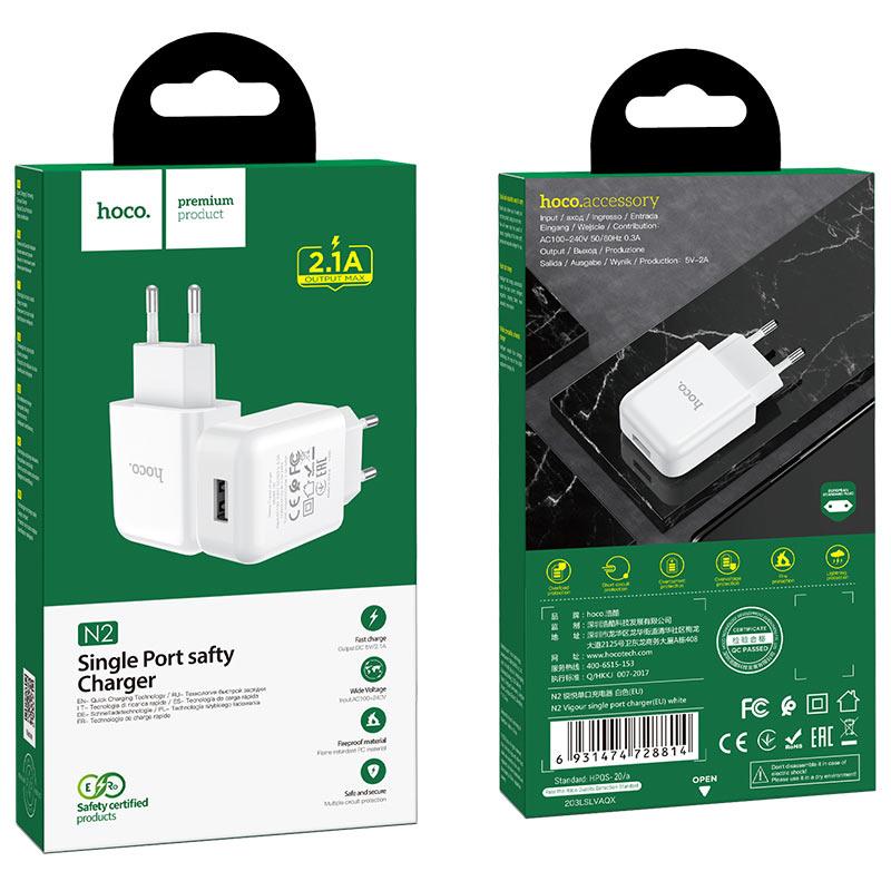 hoco n2 vigour single port wall charger eu package white