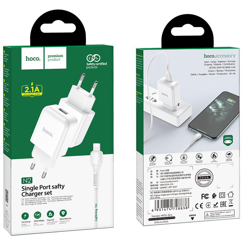 hoco n2 vigour single port wall charger eu set with lightning cable package white