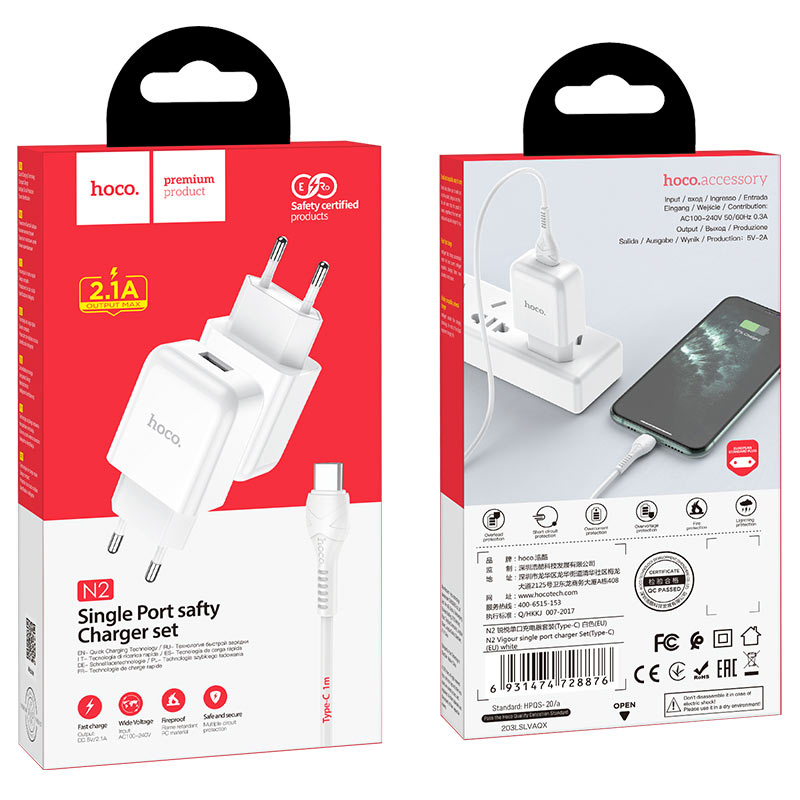hoco n2 vigour single port wall charger eu set with type c cable package white