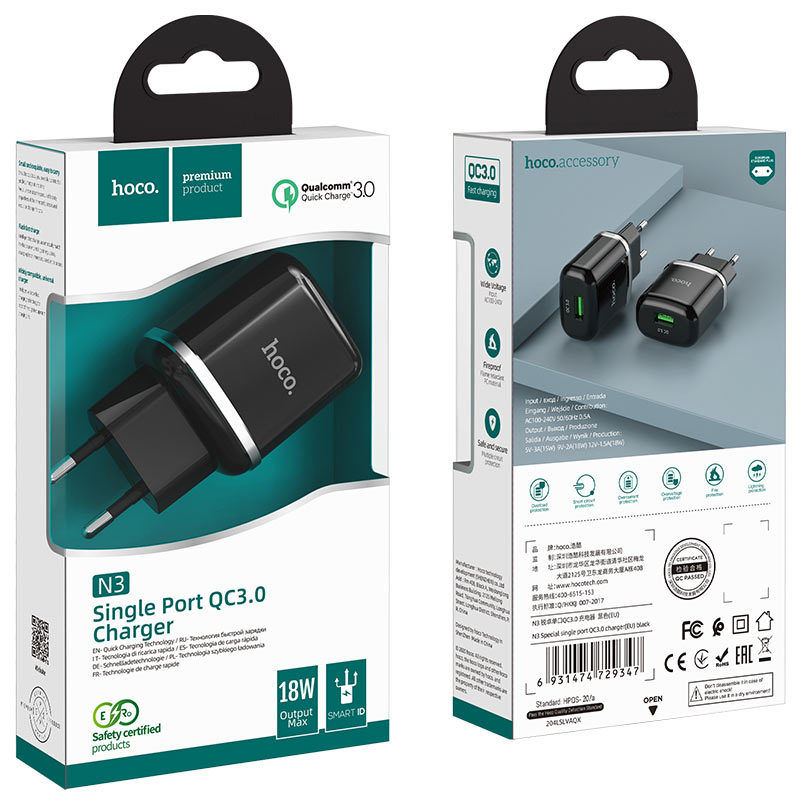 hoco n3 special single port qc3 wall charger eu package black