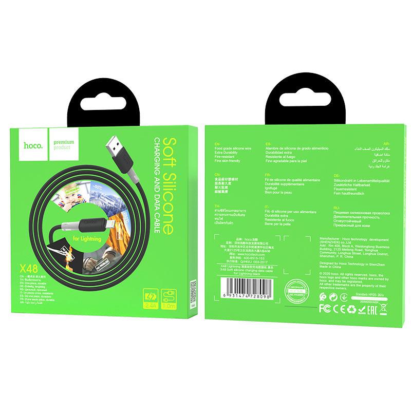 hoco x48 soft silicone зарядный дата кабель lightning упаковка спереди сзади