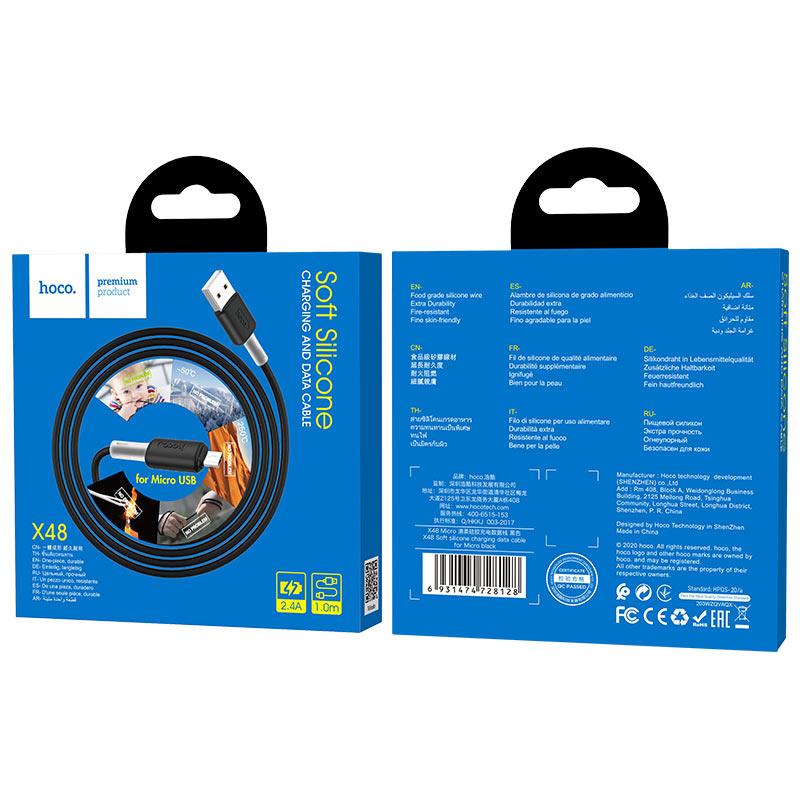 hoco x48 мягкий силиконовый зарядный кабель для передачи данных для micro usb package front back