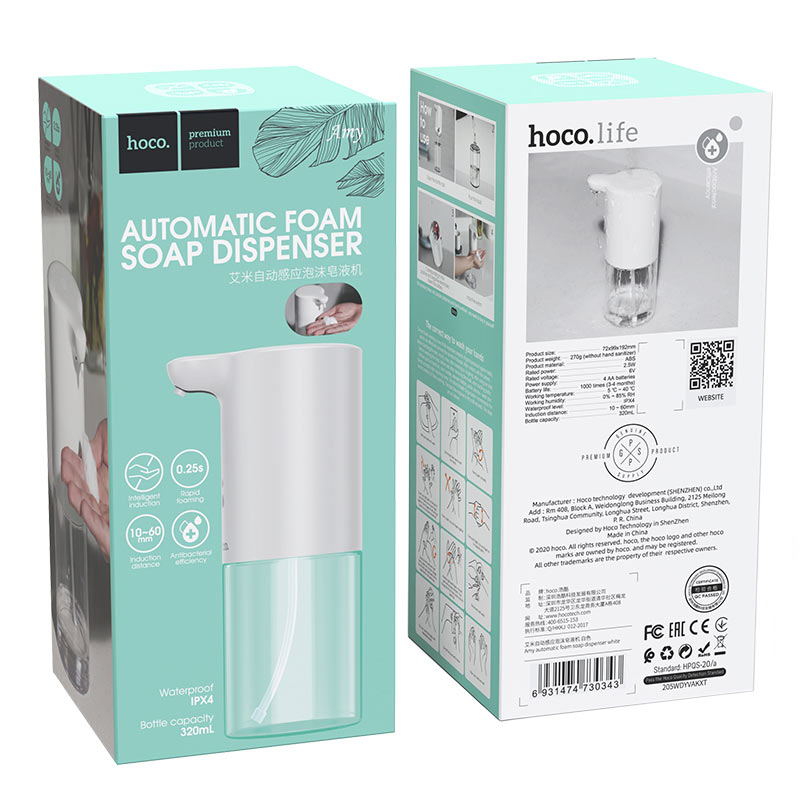 hoco amy automatic foam soap dispenser package